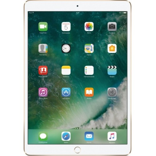 Apple iPad Pro 10.5 512GB LTE Gold фото 2