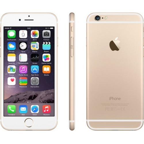 Apple iPhone 7 256GB Gold фото 2